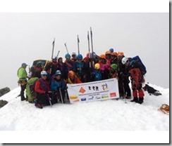 Expedición en la cumbre